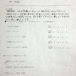 大阪アドバンスアンケート9