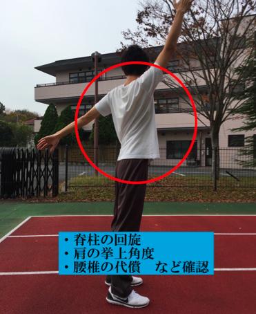 スクリーンショット 2015-12-01 19.03.57