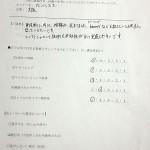 大阪アドバンスアンケート4