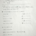 大阪アドバンスアンケート3