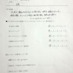 大阪アドバンスアンケート2