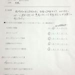大阪アドバンスアンケート7